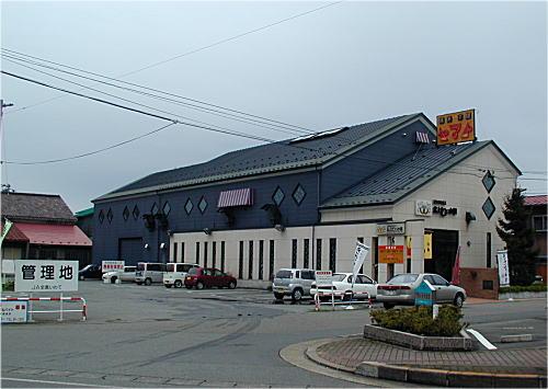 200302