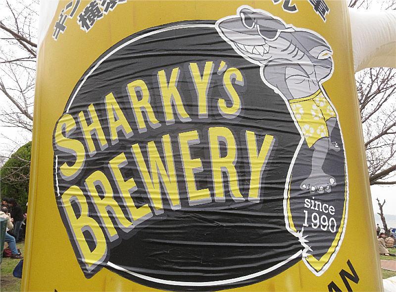 Sharkys5956