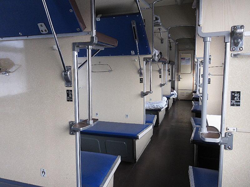シベリア鉄道の3等車: Travel wi...